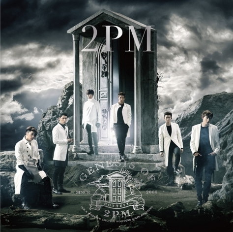 2pms-japanese-album-genesis-of-2pm-released-in-korea