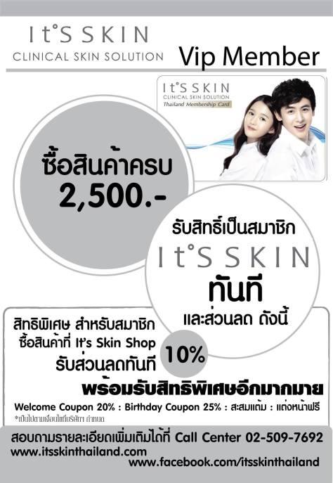 It's skin thailand-2