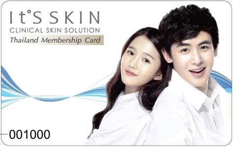 It's skin thailand