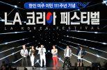 [News Pic] 2PM-4