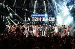 [News Pic] 2PM-8