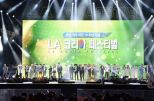[News Pic] 2PM-9