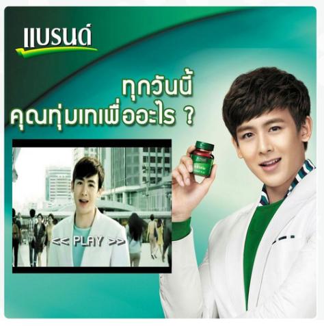 khun brands