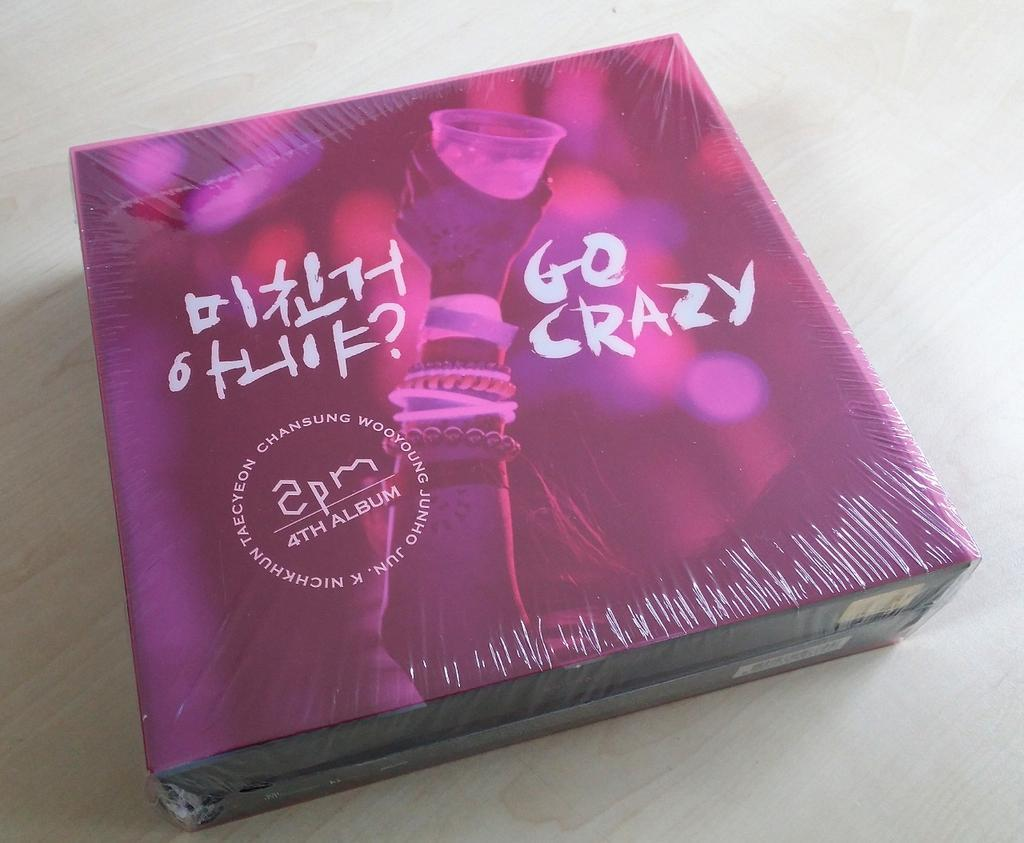 PICS] 2PM 4th Full Album 'GO CRAZY!' Grand Edition